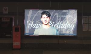 ตัวอย่างป้ายโฆษณาขนาดกลาง (เเนวนอน)ใน MRT