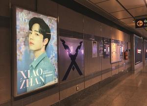 ตัวอย่างป้ายโฆษณาขนาดเล็ก (เเนวตั้ง) ใน MRT