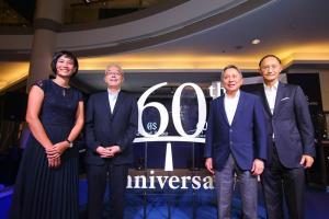 """""""แกรนด์ ไซโก"""" ฉลอง 60 ปี เผยเรือนเวลาชิ้นประวัติศาสตร์ครั้งแรกในไทย"""