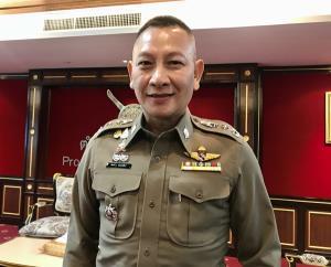 พล.ต.ท.กิตติ์รัฐ พันธุ์เพ็ชร์ ผู้บัญชาการตำรวจภูธรภาค 8