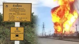 """ถอดบทเรียนโศกนาฏกรรม """"ท่อก๊าซธรรมชาติระเบิด"""" เราจะรับมือกันอย่างไร?"""