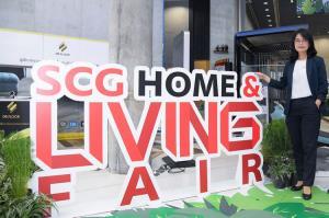 """ต้องรีบแล้ว 3 วันสุดท้ายเท่านั้น! 23-25 ตุลาคมนี้ พบโปรฯ เด็ดตอบโจทย์เพื่อคนทำบ้าน ในงาน """"SCG HOME & Living Fair"""""""