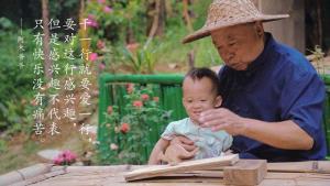 (ชมคลิป) โกยยอดวิวหลักร้อยล้าน! ปู่ 'Grandpa Amu' เสกงานไม้ด้วยเทคนิคโบราณ
