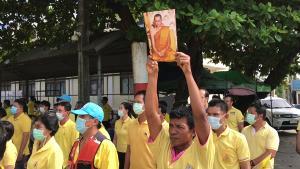 ประชาชนของพระราชาทั่วทั้งภาคกลาง สวมเสื้อเหลือง รวมพลังแสดงความจงรักภักดี
