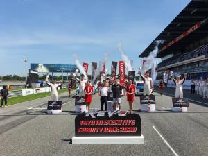 แข่งจริง!! ลงสนามจริง!! รายการ TOYOTA Executive Charity Race 2020