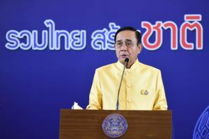 นายกฯ กล่าวคำปราศรัยวันสหประชาชาติ ย้ำไทยยึดมั่นระบบพหุภาคีนิยม พร้อมสนับสนุนเวทีสหประชาชาติ