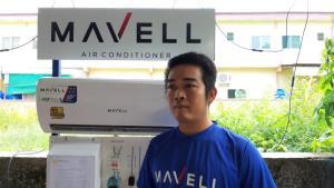 กรมพัฒนาฝีมือแรงงานร่วมกับ บ.มาเวลฯ สร้างอาชีพช่างเครื่องปรับอากาศมืออาชีพ