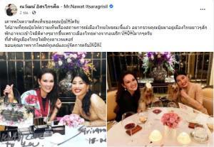 """""""ณวัฒน์"""" แย้ง """"ปุ๋ย ภรณ์ทิพย์"""" ชวนมาอยู่ไทยจะได้เข้าใจการเมือง ลั่น ที่นี่ """"ไม่มีทุ่งลาเวนเดอร์"""""""