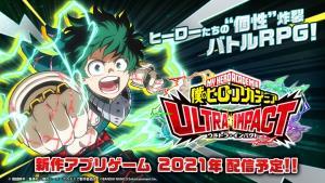 """My Hero Academia"" ผุดเกม RPG ใหม่ลงสมาร์ตโฟนในญี่ปุ่น"