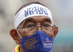 """""""ทนายนกเขา"""" นำมวลชนยื่นหนังสือสถานทูตเยอรมนี แจงสถานการณ์การเมืองไทย ก่อนยุติชุมนุม"""
