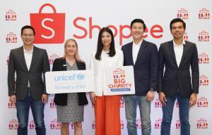 """เปิดฉากความฮากับ """"หม่ำ-เท่ง-โหน่ง"""" แคมเปญแอมบาสเดอร์ล่าสุดใน Shopee 11.11 Big Sale พร้อมต่อยอดความสุขคืนสู่สังคมในกิจกรรม """"Shopee 11.11 Big Charity"""""""