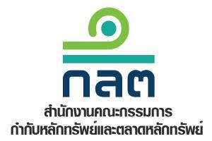 ก.ล.ต.แนะผู้ถือหุ้นกู้การบินไทยยื่นคำขอรับชำระหนี้หุ้นกู้ได้ถึงวันที่ 2 พ.ย.นี้เท่านั้น