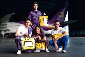 การบินไทยเปิดตัวกระเป๋ารักษ์โลกสุดเก๋ ดัดแปลงจากเสื้อชูชีพและแพยางบนเครื่องบิน