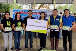 """""""AIS"""" ทีมอุ่นใจอาสา ให้ความช่วยเหลือผู้ประสบอุทกภัยโคราชต่อเนื่อง"""