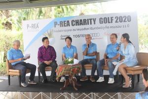 """ส.อสังหาฯ พร้อมจัดกอล์ฟการกุศลปีที่ 11 """"P-REA Charity Golf 2020"""" สนับสนุนสร้างอาคารเรียนโรงเรียนบ้านในทอน"""