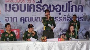 """สุดงง ส.ส.เพื่อไทย จี้ """"บิณฑ์"""" กางบัญชีน้ำท่วมทั้งที่ผ่านมาแล้วเป็นปี ฤๅเพราะเลือกข้าง?"""