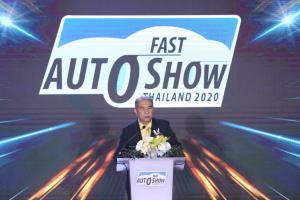 เปิดฉากงาน ฟาสต์ ออโต โชว์ ไทยแลนด์ 2020  รถใหม่ - รถยนต์ใช้แล้ว - อุปกรณ์ตกแต่ง ที่เดียวจบครบเรื่องรถ