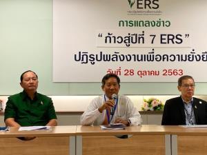 """ERS เล็งยื่นข้อเสนอ """"สุพัฒนพงษ์"""" แก้วิกฤตสำรองไฟพุ่ง 50% ปรับพีดีพีใหม่-เลิก E85/B20"""