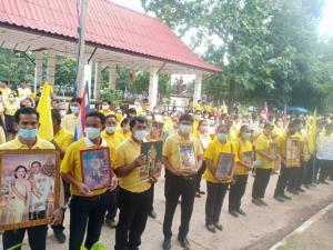 ชาวนามนพร้อมใจสวมเสื้อเหลือง รวมพลังปกป้องสถาบันฯ