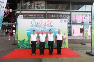 """เปิดป่าสิริเจริญวรรษฯ ต้อนรับสาวกนักปั่นในงาน """"ปั่นปันรัก Chonburi Cycling 2020"""""""