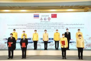 ไทย-จีน ลงนามสัญญา 2.3 ไฮสปีด กรุงเทพ-หนองคาย