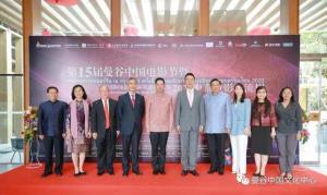 สัมมนาออนไลน์การแลกเปลี่ยนและความร่วมมือระหว่างภาพยนตร์จีนไทย