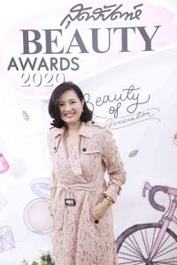 """สุดสัปดาห์จัดงานมอบรางวัลที่สุดของ Beauty of New Generation แห่งปี """"สุดสัปดาห์ Beauty Awards 2020"""""""