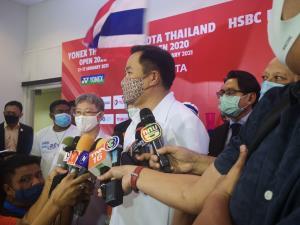 """""""อนุทิน"""" มั่นใจผู้ชุมนุมไม่ป่วนไทยจัดแบดฯ 3 รายการใหญ่"""