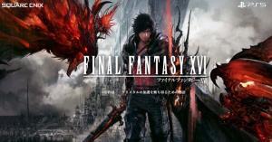 """เปิดเว็บทางการ """"Final Fantasy XVI"""" เผยเนื้อเรื่อง-ชื่อตัวเอก"""