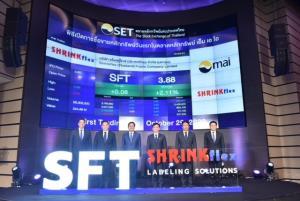 SFT เทรดวันแรกต่ำจอง 3.68%