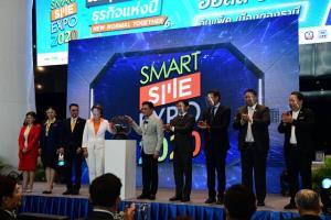 """ธอส.ร่วมพิธีเปิดงาน """"SMART SME EXPO 2020"""" ภายใต้แนวคิด New Normal Together #ชี้ช่องรวย#ที่เดียวจบพบทางรวย"""
