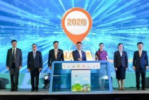 กระทรวงทรัพยากรธรรมชาติและสิ่งแวดล้อม แถลงผลสำเร็จเป้าหมายลดโลกร้อนของไทย