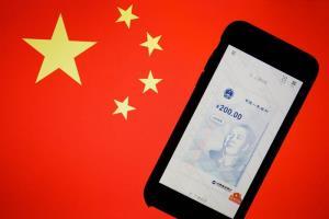 """""""เงินหยวนดิจิทัล"""" ในแอปพลิเคชันทางการจีนบนสมาร์ตโฟน ภาพเมื่อวันที่ 16 ต.ค.2020 (แฟ้มภาพรอยเตอร์ส)"""