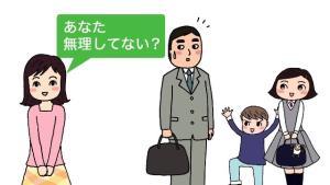ทำไมดาราญี่ปุ่นจึงพากันฆ่าตัวตาย