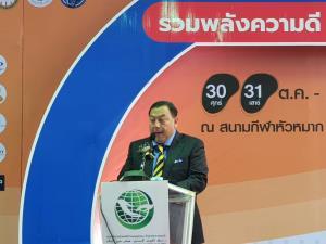 """""""จุติ""""เปิดมุสลิมไทยแฟร์ครั้งที่ 6 ตั้งกองทุนฯ ช่วยผู้ลี้ภัยในไทย"""