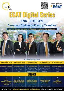 """กฟผ.เชิญร่วมสัมมนาออนไลน์ """"Enlit Asia 2021"""" 5 พ.ย.นี้"""