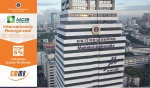 CMMU Mahidol วิทยาลัยการจัดการสร้างนักบริหาร มาตรฐานสากล AACSB TOP 5% of Business Schools Worldwide เปิดรับสมัครมหาบัณฑิตรุ่นใหม่
