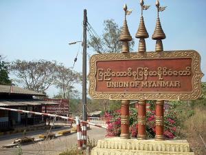ขยายเวลาปิดด่านเจดีย์สามองค์ต่อเนื่อง หลังสถานการณ์โควิด-19 ในพม่ายังระบาดหนัก