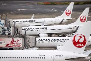 ยักษ์คมนาคมญี่ปุ่นไม่รอดโควิด ขาดทุนยับเยินถ้วนหน้า