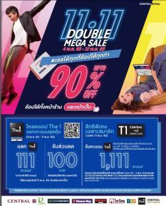 """ส่องไอเท็มเด็ด """"11.11"""" วันช้อปคนโสด แต่คนไม่โสดก็ซื้อได้ กับมหกรรมช้อปแห่งปี Central Retail 11.11 Double Mega Sale"""