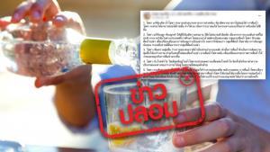 ข่าวปลอม! ดื่มน้ำโซดา ช่วยทำให้อาหารย่อยได้ง่ายขึ้น