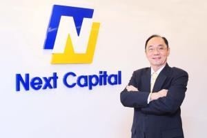 เน็คซ์ แคปปิตอล ปิดจองซื้อ IPO เกลี้ยง มั่นใจนักลงทุนตอบรับเข้าเทรด 9 พ.ย.นี้