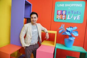 LINE Shopping บุกโซเชียลคอมเมิร์ซเต็มตัว ผ่าน 3 กลยุทธ์