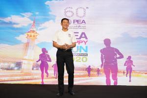 PEA ประกาศความพร้อมจัดวิ่ง PEA HAPPY RUN MINI MARATHON 2020 ตอกย้ำความมั่นใจ วิ่งอย่างปลอดภัยแบบนิวนอร์มัล