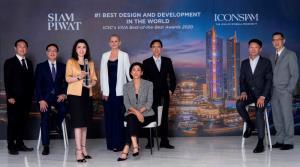 ไอคอนสยามกวาด 13 รางวัลจากองค์กรชั้นนำระดับนานาชาติ