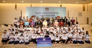 BAM พลิกฟื้นสินทรัพย์ร่วมขับเคลื่อนเศรษฐกิจไทย ดูแลสมดุลทุกมิติเพื่อความสุขที่ยั่งยืน