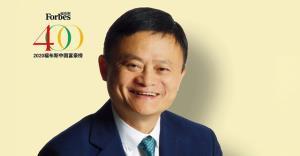 โควิดฯ ทำอะไรไม่ได้ เศรษฐีจีน 400 คน เพิ่มรวยรวมกันทะลุ 2 ล้านล้านฯ