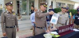 ตำรวจปราจีนฯ รวบขบวนการค้ายาไอซ์ ยึดของกลางค่ากว่า 1.25 แสนบาท
