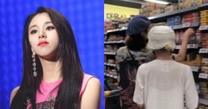 """JYP Ent."" ไม่ตอบหลังเจอข่าว ""แชยอง Twice"" กำลังออกเดตหนุ่มช่างสัก"