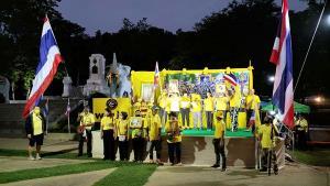กองทัพประชาชนฯ จ.ราชบุรี แสดงพลังปกป้อง 3 สถาบัน